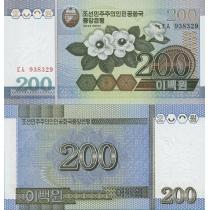 Северная Корея 200 вон 2005 год.