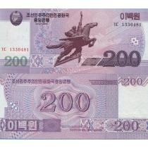 Северная Корея 200 вон 2008 год.