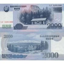 Северная Корея 2000 вон 2008г.