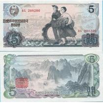 Северная Корея 5 вон 1978 год. Красная надпечатка