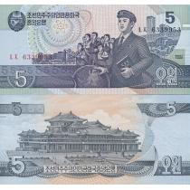Северная Корея 5 вон 1998 год.