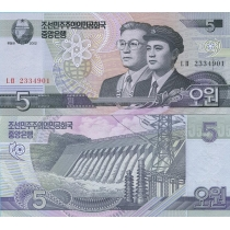 Северная Корея 5 вон 2002г.