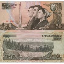 Северная Корея 50 вон 1992 год.