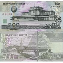 Северная Корея 500 вон 2007 год.