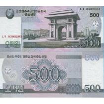 Северная Корея 500 вон 2008г.