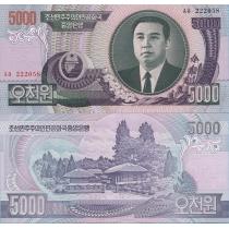 Северная Корея 5000 вон 2006 год.