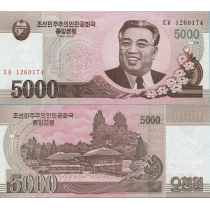 Северная Корея 5000 вон 2008 год.