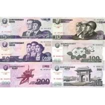 Северная Корея Юбилейный набор 9 банкнот 100 лет со дня рождения Ким Ир Сена