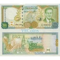 Сирия 1000 фунтов 1997 г.