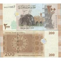 Сирия 200 фунтов 2009 г.