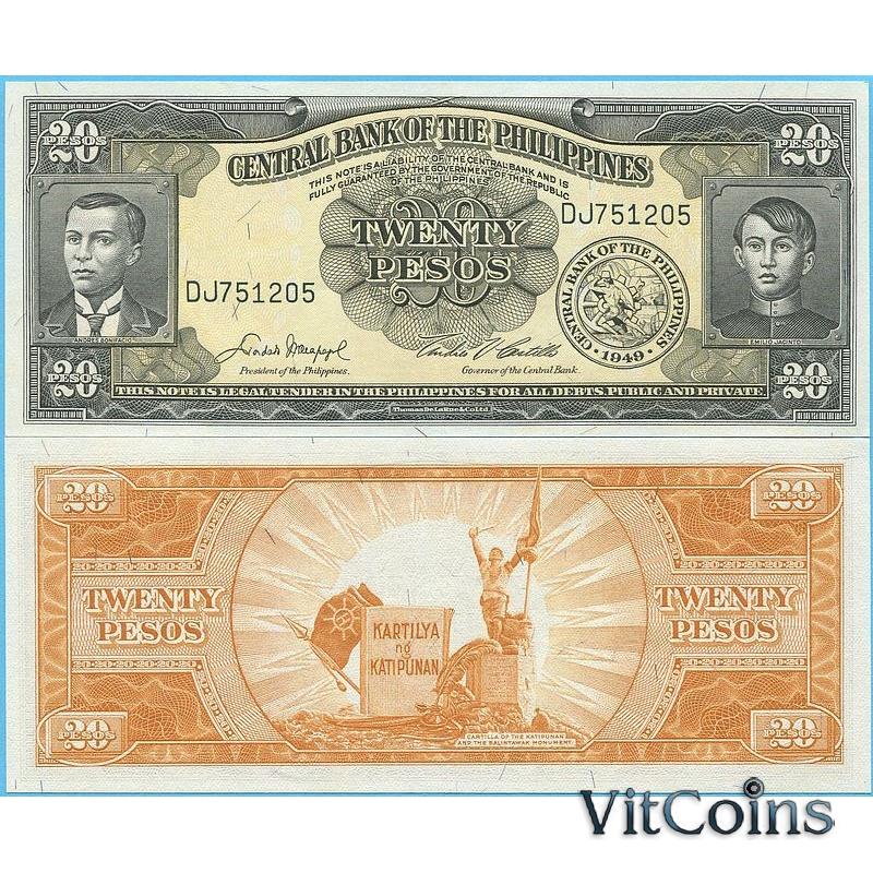 Банкнота Филиппин (Английская серия) 20 песо 1949 год.