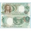 Банкнота Филиппины 5 песо 1969 год.