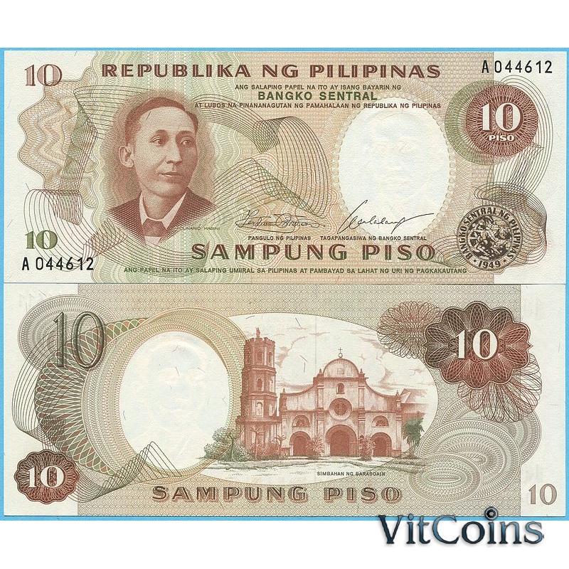 Банкнота Филиппины 10 песо 1969 год.