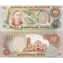 Филиппины 10 песо 1978 год.