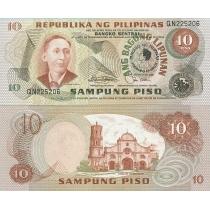 Филиппины 10 песо 1981 год.