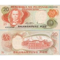 Филиппины 20 песо 1970 год.