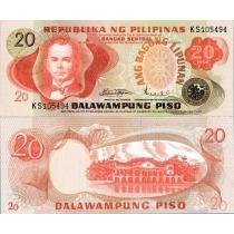 Филиппины 20 песо 1978 г.
