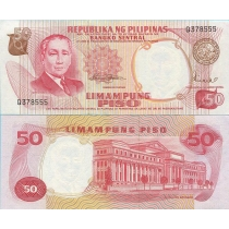 Филиппины 50 песо 1969 год.