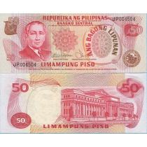 Филиппины 50 песо 1978 год.
