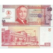 Филиппины 50 песо 2012 год. 45 лет АSEAN