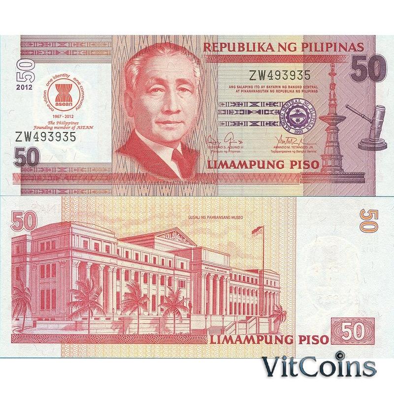 Банкнота Филиппины 50 песо 2012 год. Юбилейная