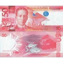 Филиппины 50 песо 2013 год.