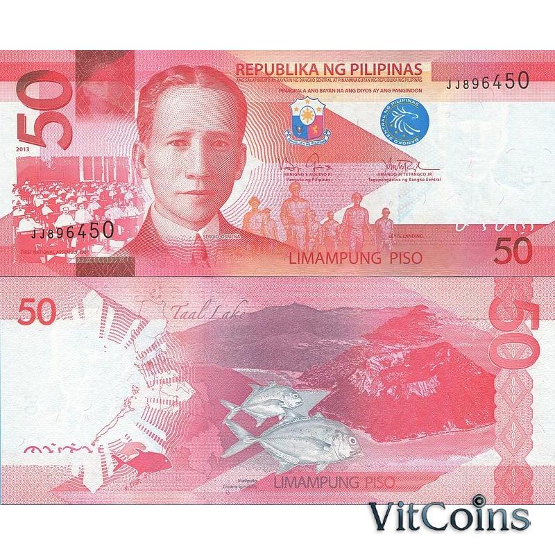Банкноты Филиппины 50 песо 2013 г.