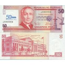 Филиппины 50 песо 2013 год. 50 лет PDIC