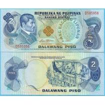 Филиппины 2 песо 1978 год. Красный нумератор.