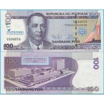 Филиппины 100 песо 2011 год. 75 лет Юридической школе Атенео.