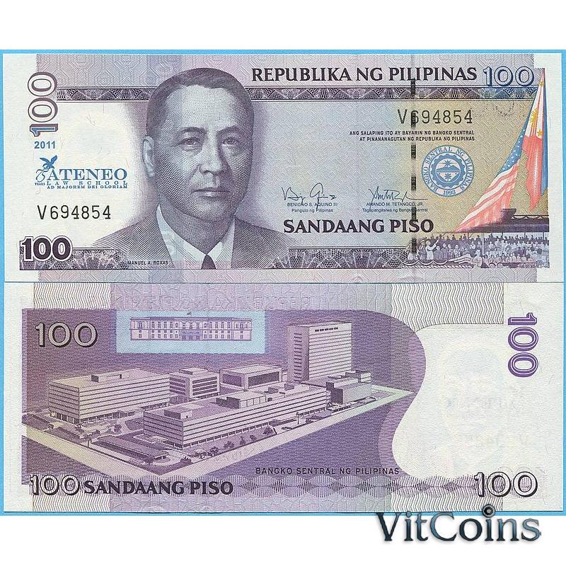 Банкнота Филиппины 100 песо 2011 год. 75 лет Юридической школе Атенео.