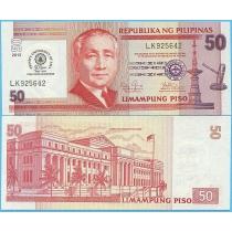Филиппины 50 песо 2013 год. 50 лет Азиатскому университету Троицы.