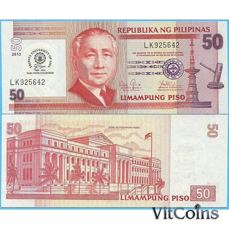Банкнота Филиппины 50 песо 2013 год. 50 лет Азиатскому университету Троицы
