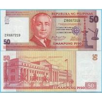 Филиппины 50 песо 2008 год.