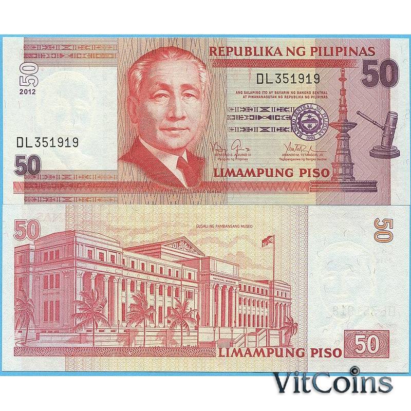 Банкнота Филиппины 50 песо 2012 год.