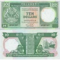 Гонконг 10 долларов 1992 год.