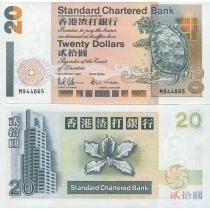 Гонконг 20 долларов 1994 год.