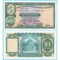 Гонконг 10 долларов 1983 год.