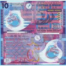 Гонконг 10 долларов 2007 год.