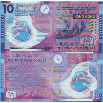 Гонконг 10 долларов 2014 год.