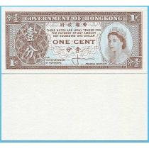 Гонконг 1 цент 1961-1971 год.