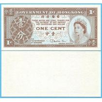 Гонконг 1 цент 1971-1981 год. Pick 325b