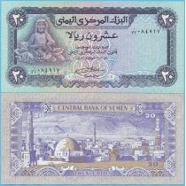 Йемен 20 риал 1985 год.