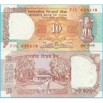 Индия 10 рупий 1997 год. Литера D