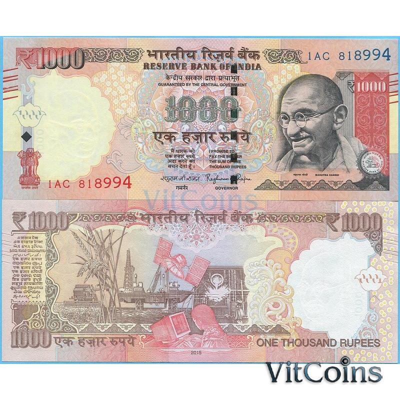 Банкнота Индия 1000 рупий 2015 год.