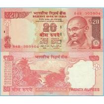 Индия 20 рупий 2015 год.