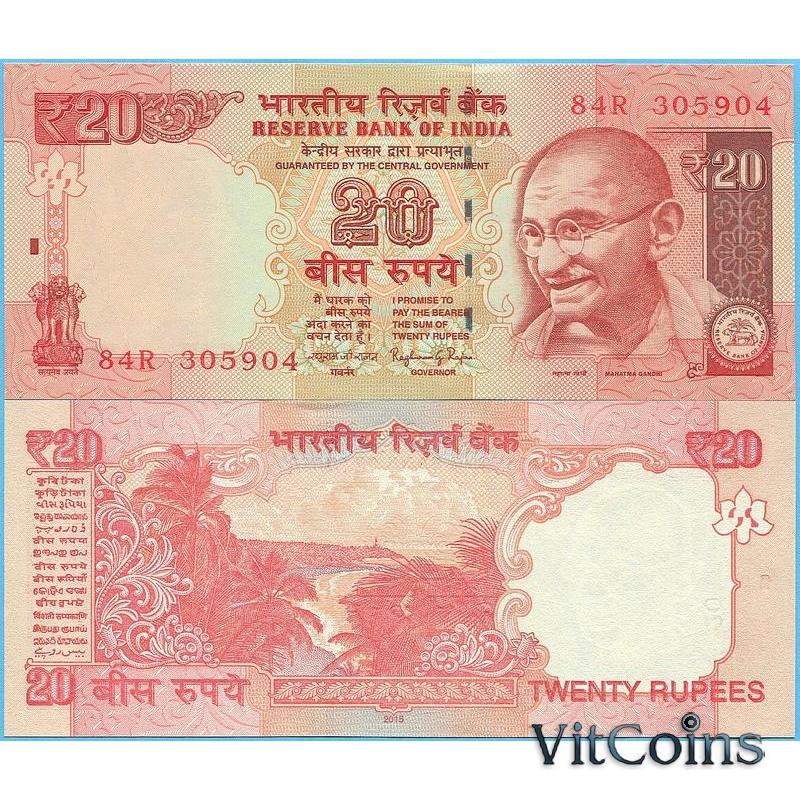Банкнота Индия 20 рупий 2015 год.