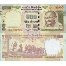 Индия 500 рупий 2015 год.