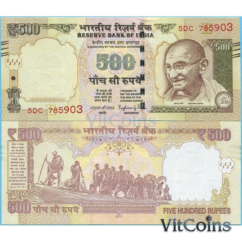 Банкнота Индия 500 рупий 2015 год.