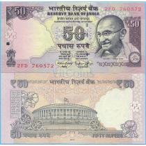 Индия 50 рупий 2015 год.